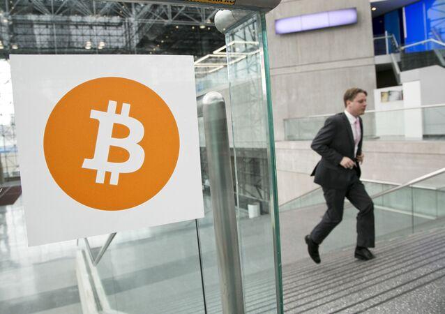 Bitcoin under threat