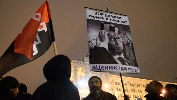 Годовщина событий на Майдане в Киеве - Sputnik International
