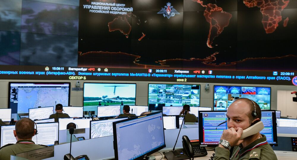 The Russian National Defense Control Center