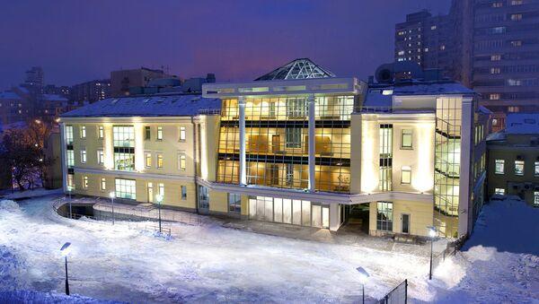 Church of Scientology Moscow - Sputnik International
