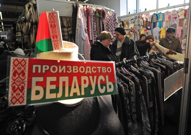 2012 Belarus-Russia exhibition and fair at National Exhibition Center