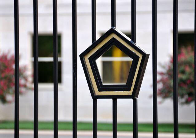Pentagon fence