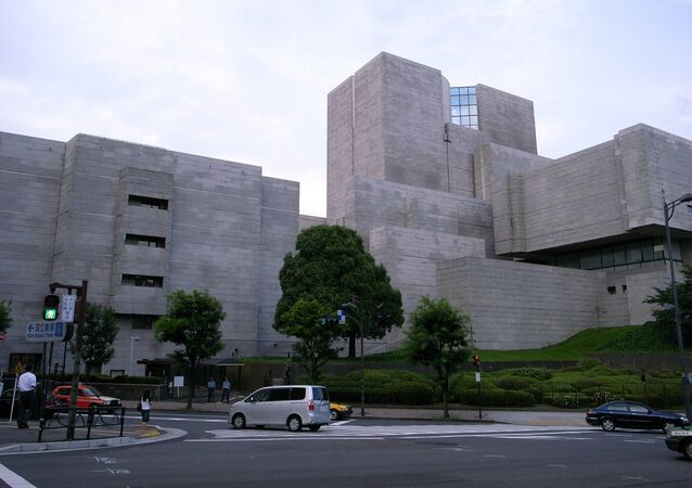 Supreme court of Japan