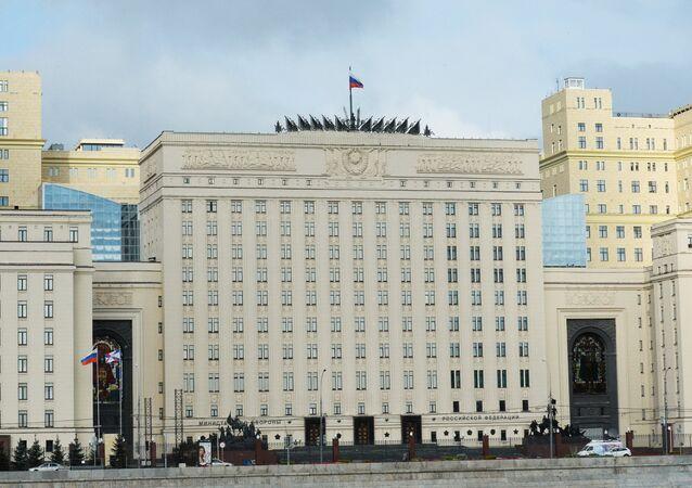 Russian Defense Ministry building at Frunzenskaya Embankment in Moscow