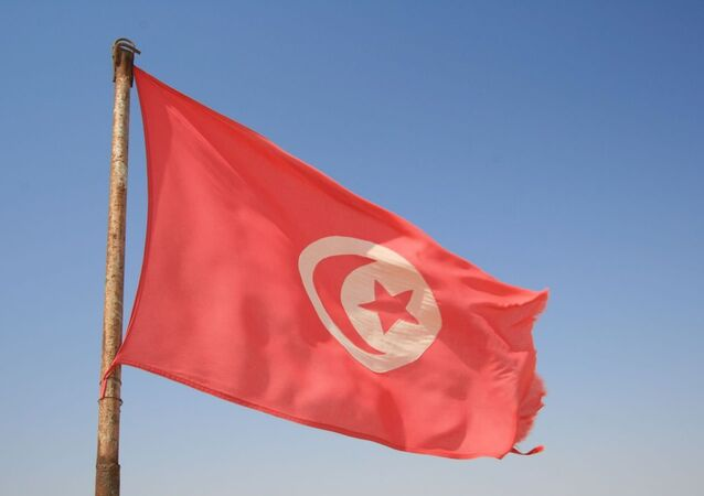 Tunisian flag.