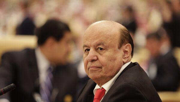 Abed Rabbo Mansour Hadi, President of Yemen - Sputnik International