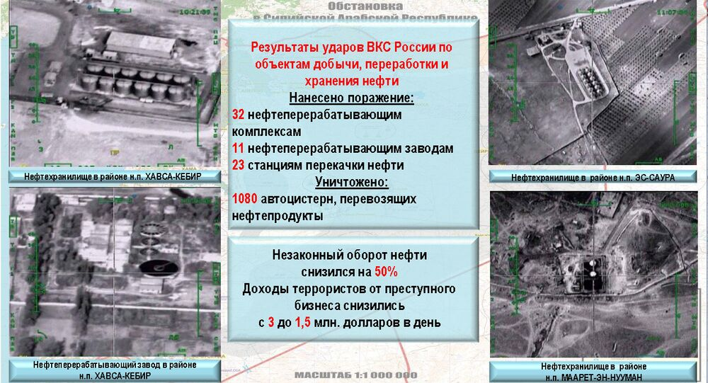 The Russian Defense Ministry holds press briefing