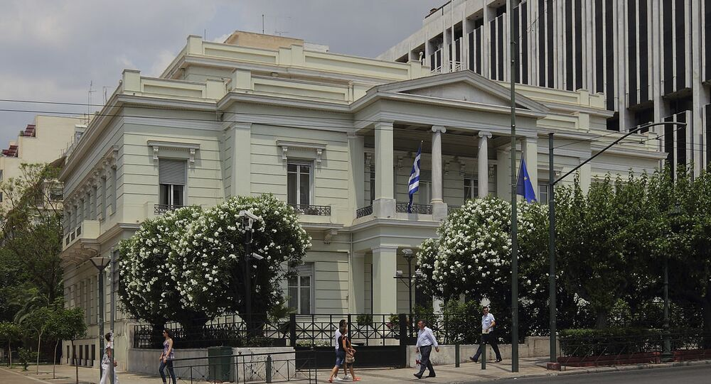 Building of the Ministry of Foreign Affairs in Athens