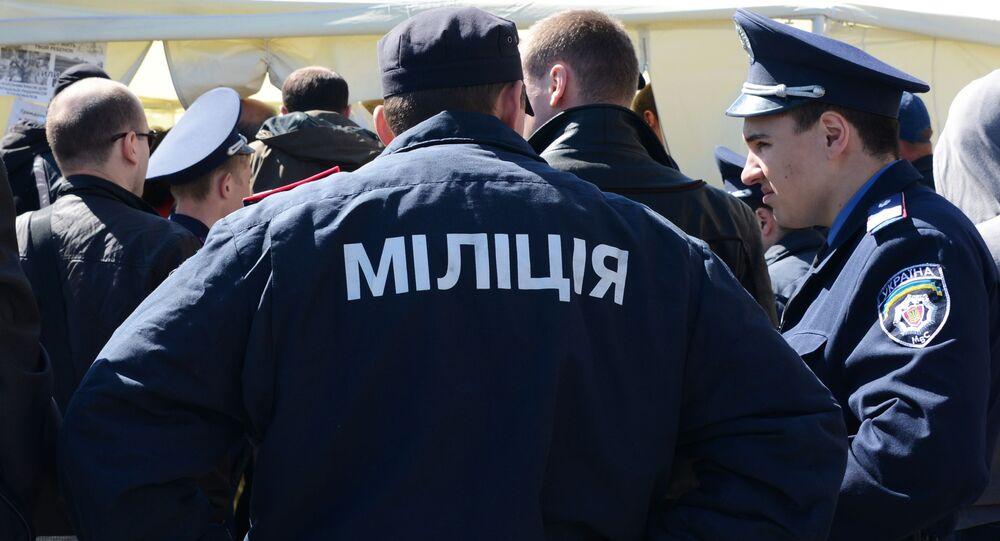 Ukrainian police