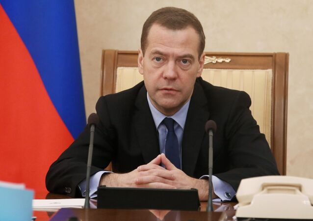 Prime Minister Dmitry Medvedev holds meeting of Commission on Monitoring Foreign Investment