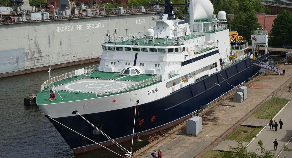 The research ship Yantar (Amber)
