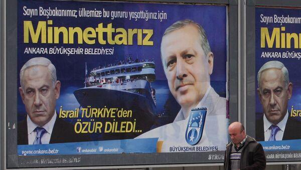 A billboard with photos of Israeli Prime Minister Benjamin Netanyahu and his Turkish counterpart Recep Tayyip Erdogan, placed on a main street by the Ankara. - Sputnik International