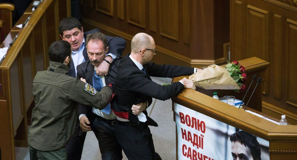 Verkhovna Rada meeting