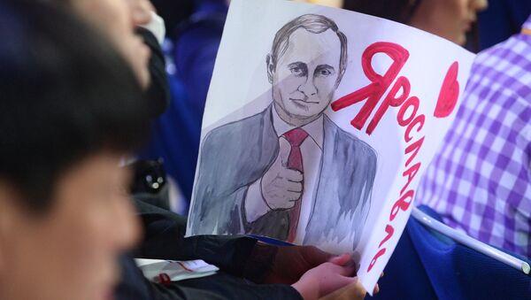 Journalists before a news conference with Russian President Vladimir Putin - Sputnik International
