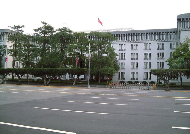 Ministry of Foreign Affairs of the Republic of China