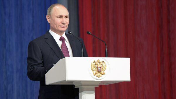 Vladimir Putin attends gala marking Rescue Workers' Day - Sputnik International