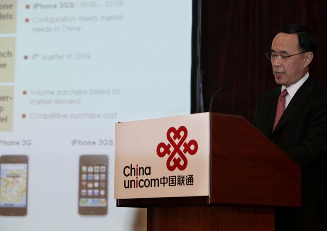 Chang Xiaobing, chairman and CEO of China Unicom