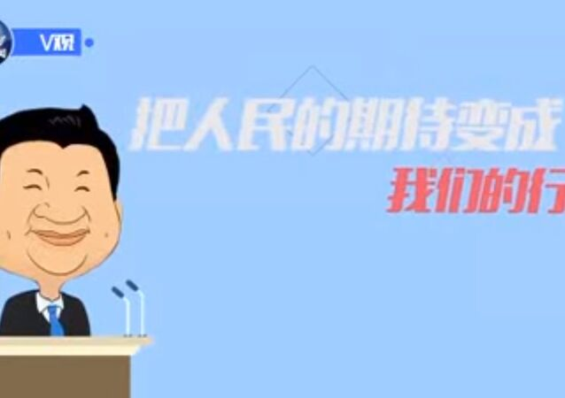CCTV Communist corruption rap feat President Xi JinPing.