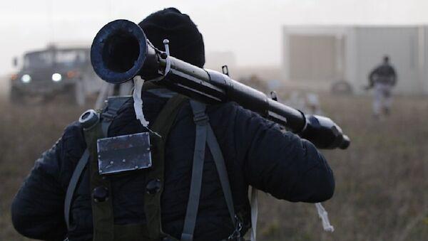 US sends mercenaries to fight rebels in Yemen - Sputnik International