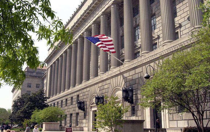Main entrance US Commerce Department Building