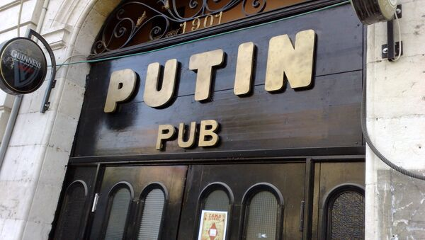 Putin pub - Sputnik International