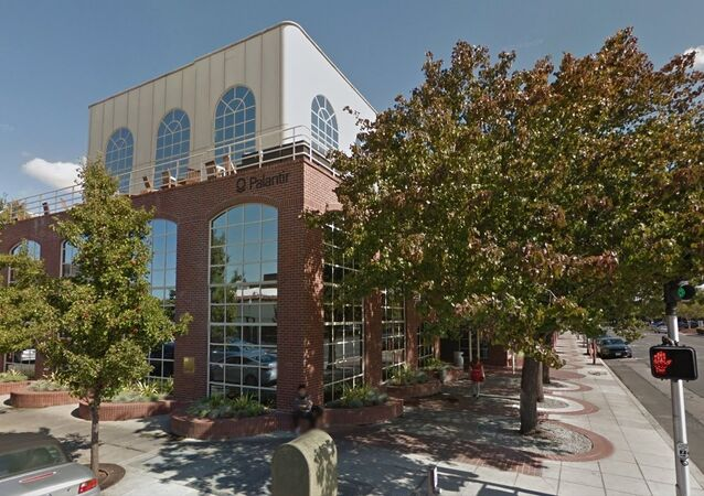 Software developer Palantir Technologies' headquarters in downtown Palo Alto, California