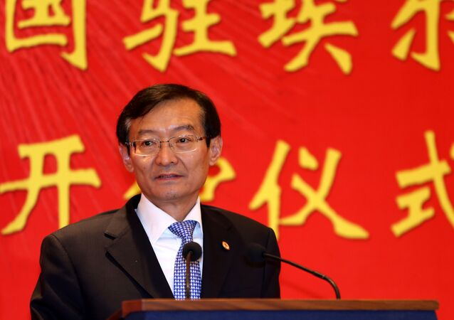 ice-foreign minister of China Zhang Ming delivers a speech during the inauguration ceremony of the Consulate General of People's Republic of China on December 30, 2014 in Arbil, the capital of the Kurdish autonomous region in northern Iraq.