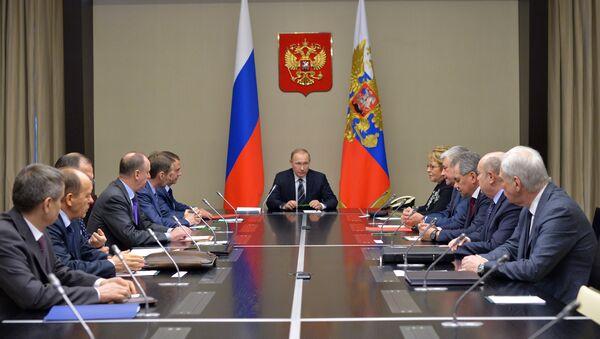Russia's Security Council meeting - Sputnik International