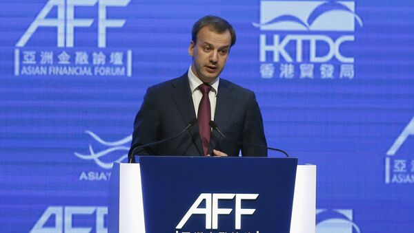 Arkady Dvorkovich, Deputy Prime Minister of the Russian Federation, speaks during the Asian Financial Forum in Hong Kong, China January 18, 2016 - Sputnik International