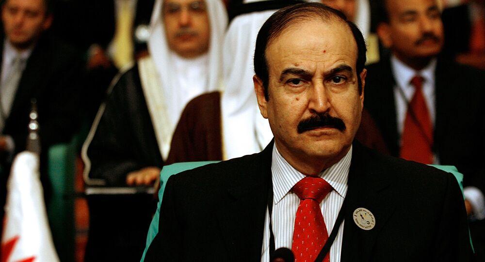 Bahraini Oil Minister Abdul Hussein Mirza