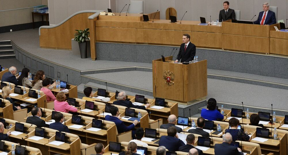 Session of Russian State Duma