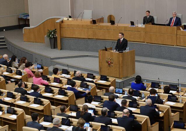 Session of Russian State Duma