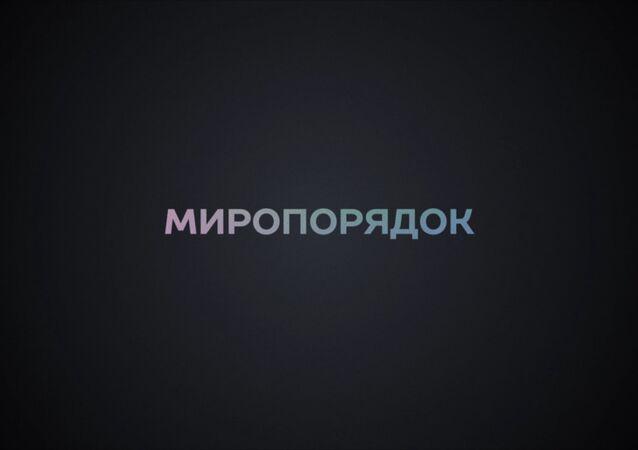 World Order - Documentary (Subtitles)