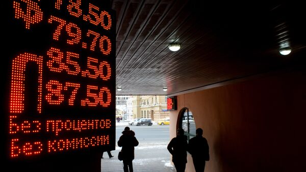 Foreign currency exchange rates in Moscow - Sputnik International