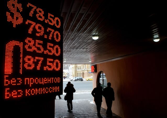 Foreign currency exchange rates in Moscow