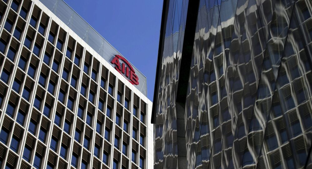 The logo of Asian Infrastructure Investment Bank (AIIB) is seen at its headquarter building in Beijing.