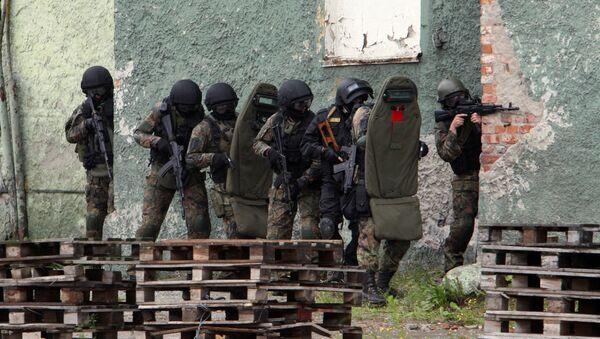 FSB officers - Sputnik International