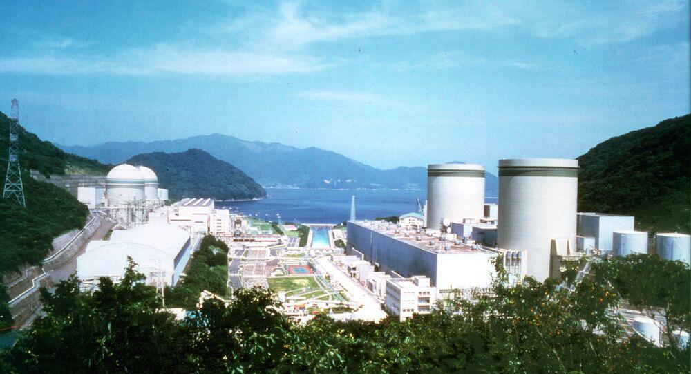 Takahama Nuclear Power Station