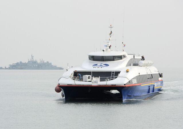 A passenger ferry