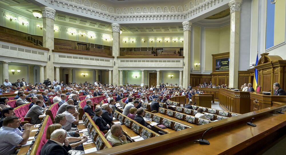 Verkhovna Rada holds extraordinary meeting