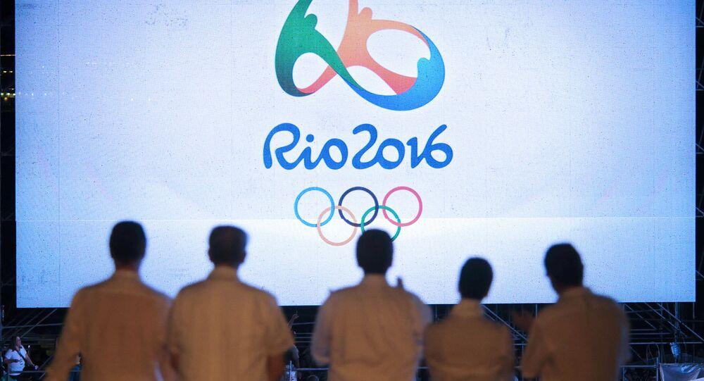 2016 Rio Olympic Games logo. File photo
