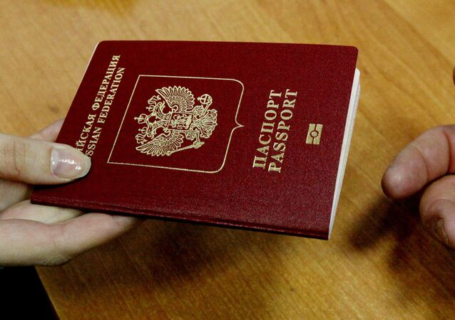 Foreign passport of the citizen of the Russian Federation