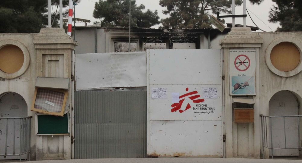 The partially-damaged gate of the Medecins Sans Frontieres (MSF) hospital in Kunduz. (File)
