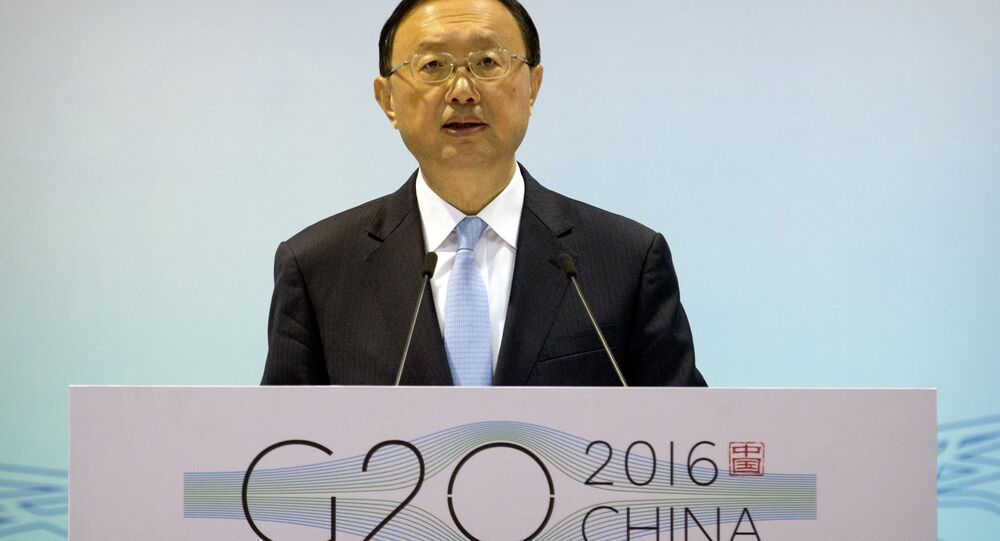 Chinese State Councilor Yang Jiechi speaks at the first 2016 G20 Sherpa Meeting in Beijing on January 14, 2016. The Sherpa Meeting is taking place ahead of the G20 Summit, which will be held in Hangzhou in eastern China's Zhejiang province in September 2016