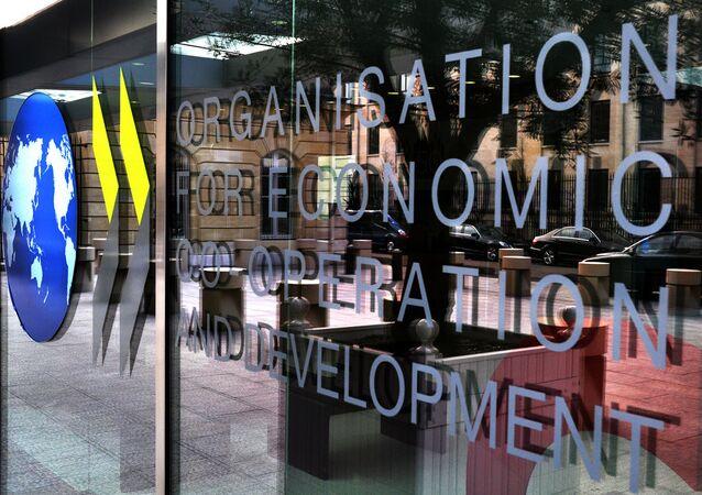 OECD Conference Centre main entrance. Paris, France
