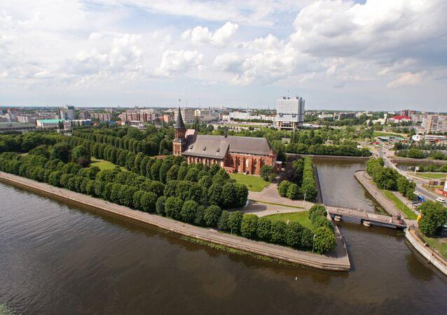 Russian cities. Kaliningrad