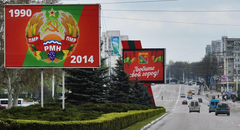 Advertising panel display the oficial coat of arms of Transdniestr in Tiraspol, the capital of Transdniestr republic of Moldova, on April 16, 2014