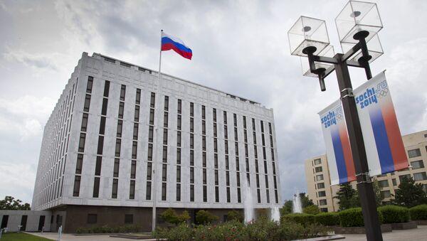A portion of Russian Embassy complex in in Washington. File photo - Sputnik International