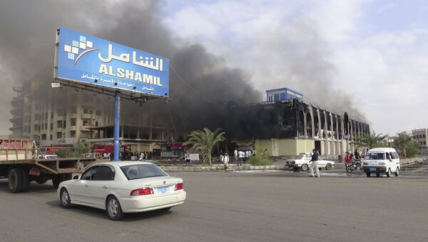 Yemen's southern port city of Aden (file photo) - Sputnik International