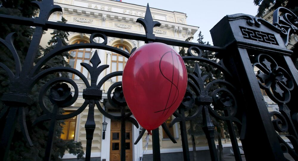 A balloon is seen during a rally of foreign currency mortgage holders near the Central Bank headquarters in central Moscow, Russia, February 8, 2016